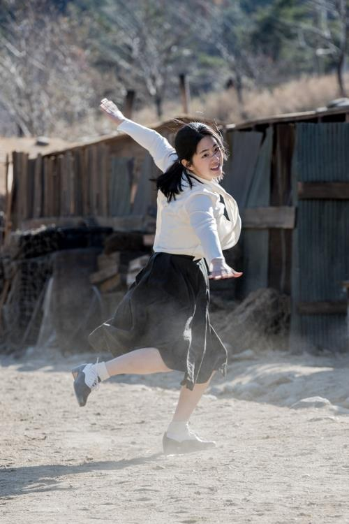 """Park Hye Soo w """"Swing Kids"""""""