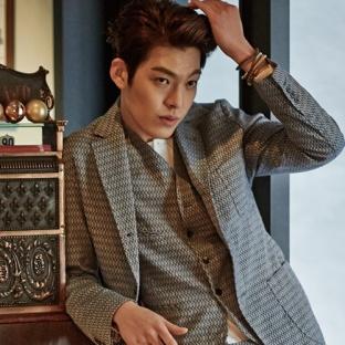 Kim Woo Bin (1989, 30 lat)