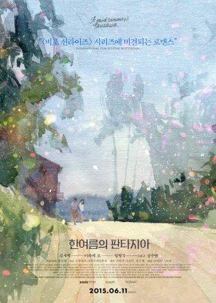 A Midsummer's Fantasia (2015)