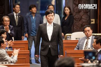"""Jung Jae Young w """"Assembly"""" (KBS 2015)"""