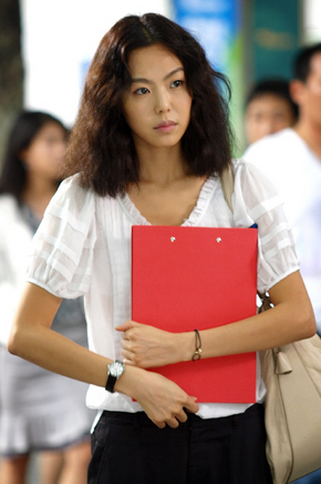 "Kim Min Hee w ""Love Marriage"" (KBS 2008)"
