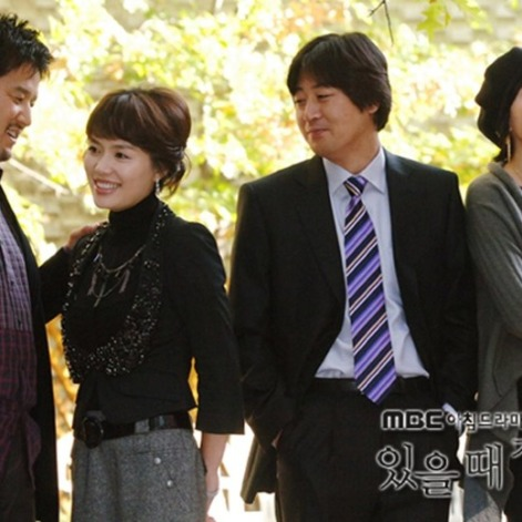 "Kim Yoon Seok w ""Love Me When You Can"" (MBC 2006)"