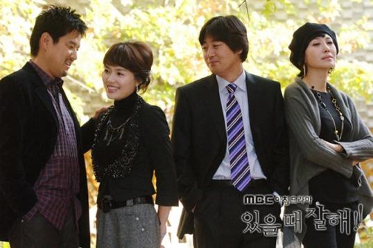 """Kim Yoon Seok w """"Love Me When You Can"""" (MBC 2006)"""