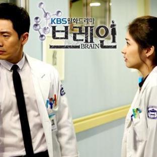 """Shin Ha Kyun w """"Brain"""" (KBS 2011)"""