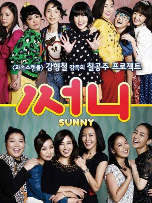 """""""Sunny"""" (2011)"""