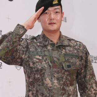 Kim Min Ho