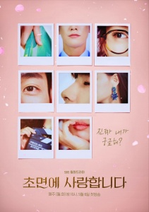 Lee Seung Gi Yoona Randka Reakcja