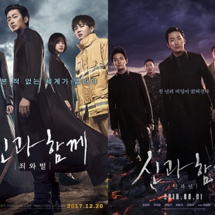 Along With The Gods 1 & 2 (2017-2018, reż. Kim Yong Hwa)