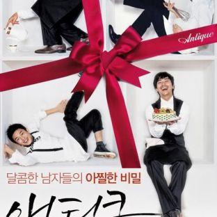 Antique (2008, reż. Min Kyu Dong)