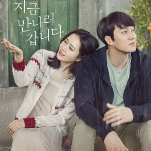Be With You (2018, reż. Lee Jang Hun)