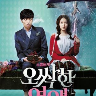 Chilling Romance (2011, reż. Hwang In Ho)