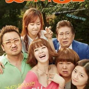 Familyhood (2016, reż. Kim Tae Gon)