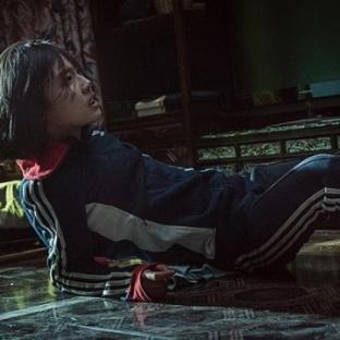 "Jeon So Nee w ""Jo Pil Ho: The Dawning Rage"""