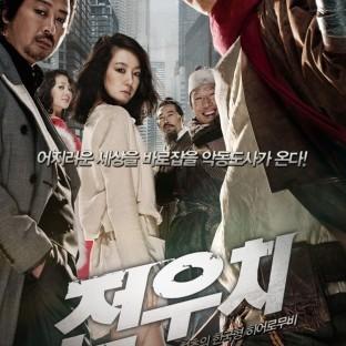 Jeon Woo Chi (2009, reż. Choi Dong Hun)