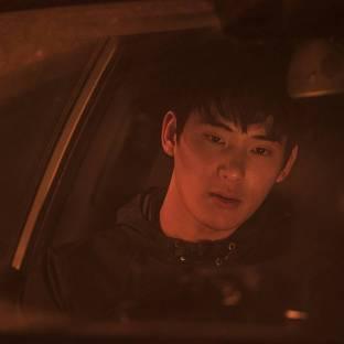 "Jung Ga Ram w ""Jo Pil Ho: The Dawning Rage"""