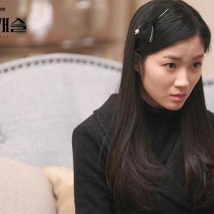 "Kim Hye Yoon w ""SKY Castle"""