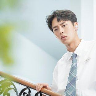 "Lee Jae Wook w ""Extraordinary You"""