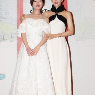 Mi Ram & Lee Yuri