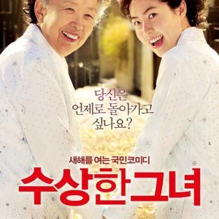 Miss Granny (2014, reż. Hwang Dong Hyuk)