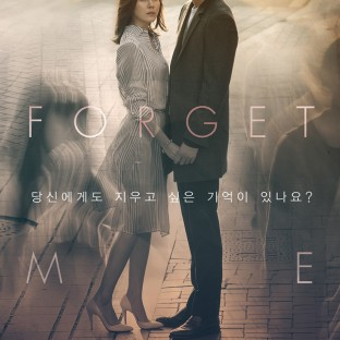 Remember You (2015, reż. Lee Yoon Jung)