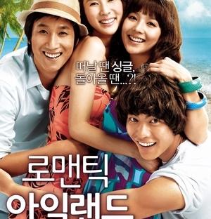 Romantic Island (2008, reż. Kang Chul Woo)