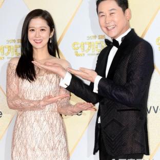 Jang Nara & Shin Dong Yeob