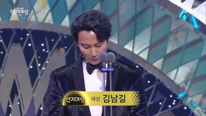 Kim Nam Gil (2)