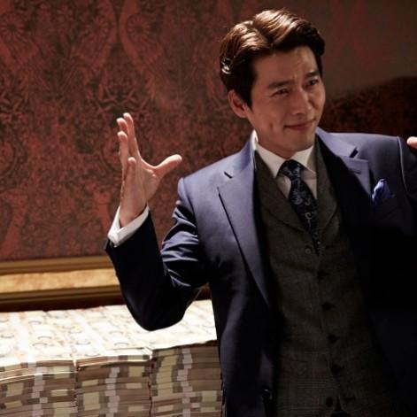 "Hyun Bin w ""The Swindlers"""