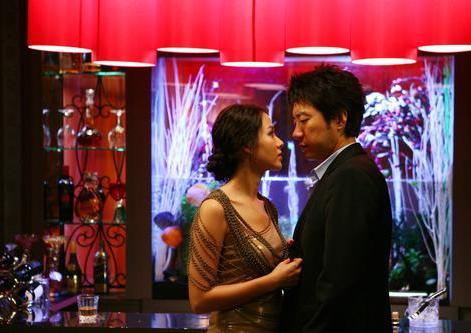 "Son Ye Jin i Kim Myung Min w ""Open City"""