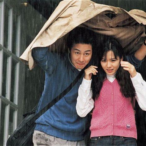 """Son Ye Jin i Jo In Sung w kultowej scenie deszczu w """"The Classic"""""""