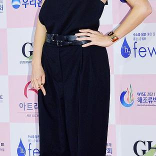 Chae Jung Ahn