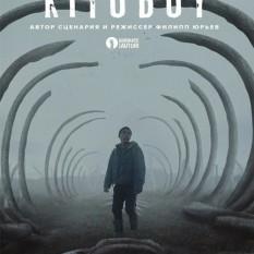 Wielorybnik (2020, reż. Philipp Yuryev)