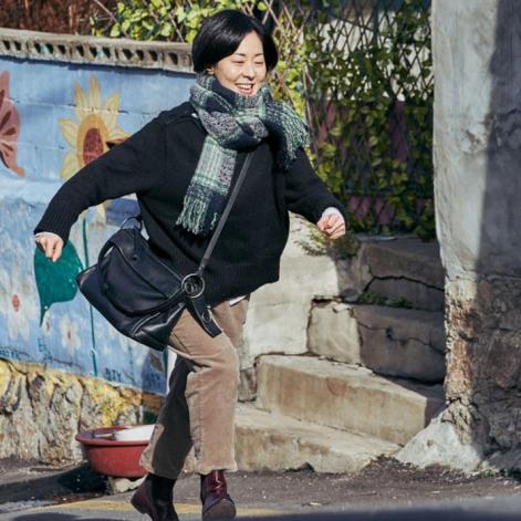 "Kang Mal Geum w ""Lucky Chan Shil"" (2020)"