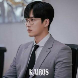 """Ahn Bo Hyun w """"Kairos"""" (MBC 2020)"""