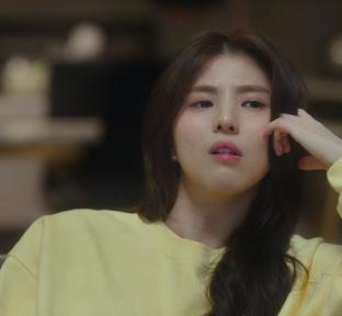 "Han So Hee w ""Abyss"" (tvN 2019)"