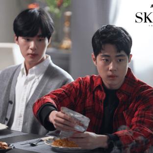 "Jo Byung Kyu w ""SKY Castle"" (jTBC 20180-2019)"