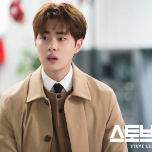 "Jo Byung Kyu w ""Stove League"" (SBS 2019-2020)"