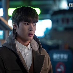 "Kim Dong Hee w ""Itaewon Class"" (jTBC 2020)"