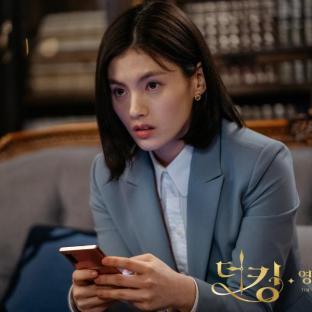 """Kim Yong Ji w """"The King: Eternal Monarch"""" (SBS 2020)"""