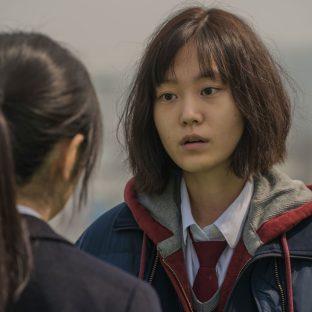 "Park Se Jin w ""Another Child"" (2019)"