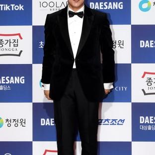Lee Bong Geun